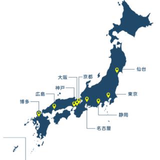 対象地域に広島を追加しました